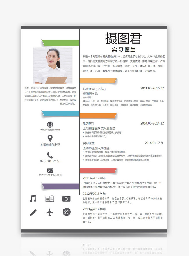 Printable word templates, resumes templates, certificate templates, rental agreements and legal forms. Doctors Resume Word Template Word Template Word Free Download 400140303 Docx File Lovepik Com