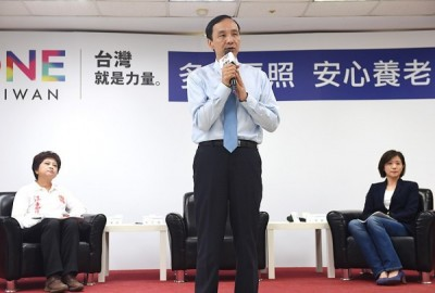 《TAIPEI TIMES 焦點》DPP pans insurance-based funding for long ...