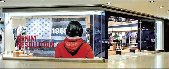 【流行消費】美平價服飾 明年誘臺─GAP將於臺北開設首家旗艦店 平價時尚再掀戰火 - 自由娛樂