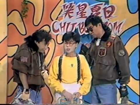 《明星燒臘店》「小龜」黃一山 為罕病兒消失演藝圈 - 自由娛樂