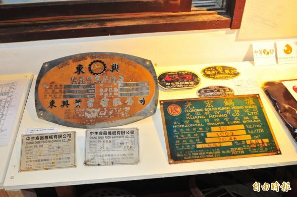 花蓮邁向百年老店特展,展出中華豆沙廠的許多老式食品加工機械的鋼標。(記者花孟璟攝)