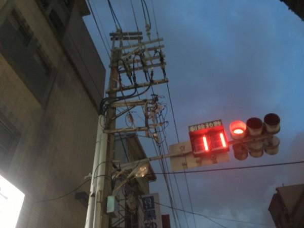 竹北高鐵特區電桿開關燒損 逾4000戶受影響 - 生活 - 自由時報電子報