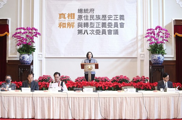 《TAIPEI TIMES》 Government willing to exchange views on ...