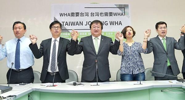 《TAIPEI TIMES 焦點》China blocking WHA invite, say DPP ...
