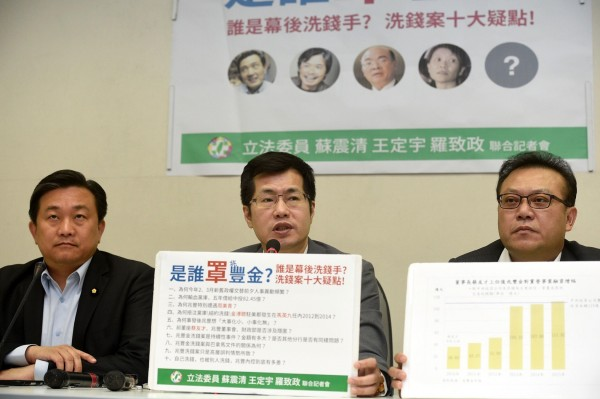 《TAIPEI TIMES 焦點》 Mega bank knew of issues in 2013: DPP ...