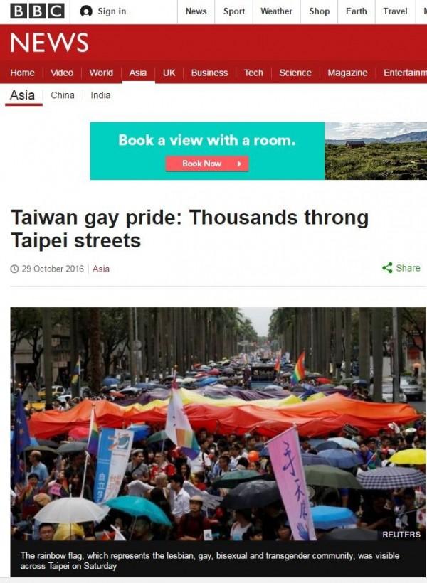 同志大遊行落幕 外媒:臺灣擁有最先進社會 - 國際 - 自由時報電子報
