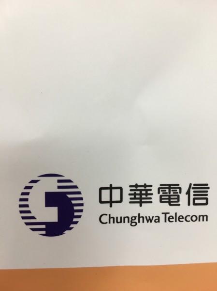 中華電信採購中資背景通訊設備? NCC:兩公司均非中資 - 焦點 - 自由時報電子報