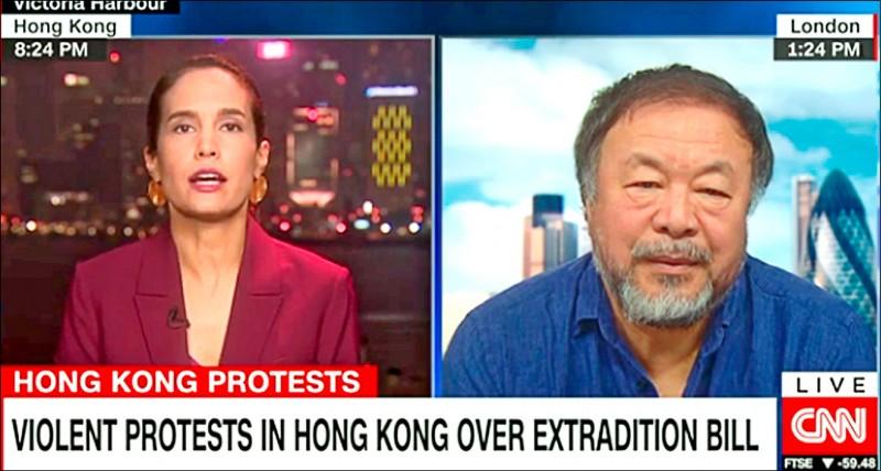 《中英對照讀新聞》Ai Weiwei: Extradition bill 'puts every Hong Konger in danger' 艾未未:引渡法案「置所有港人於 ...