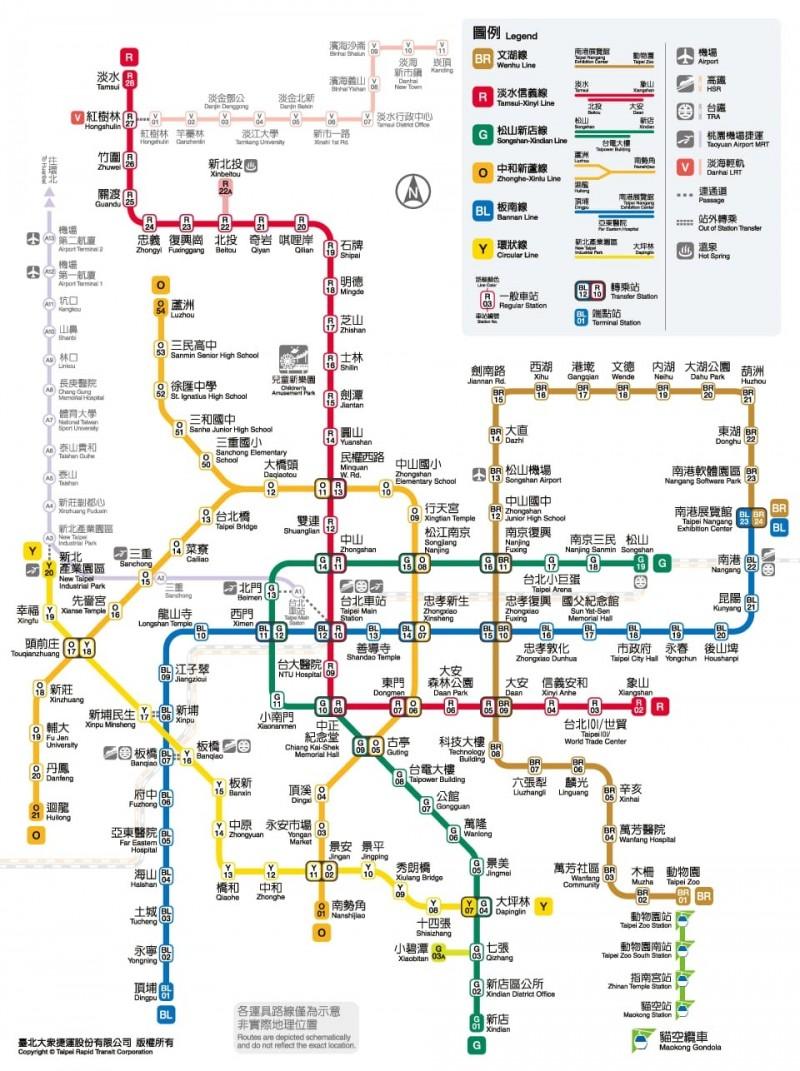 捷運環狀線1/31通車 一張圖看懂哪8站可以轉乘 - 生活 - 自由時報電子報