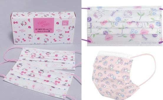 """"""" Hello Kitty医用口罩"""" 6种甜美的颜色超可爱!  7-ELEVEN在线预订免排队-万卡免费游戏新闻"""
