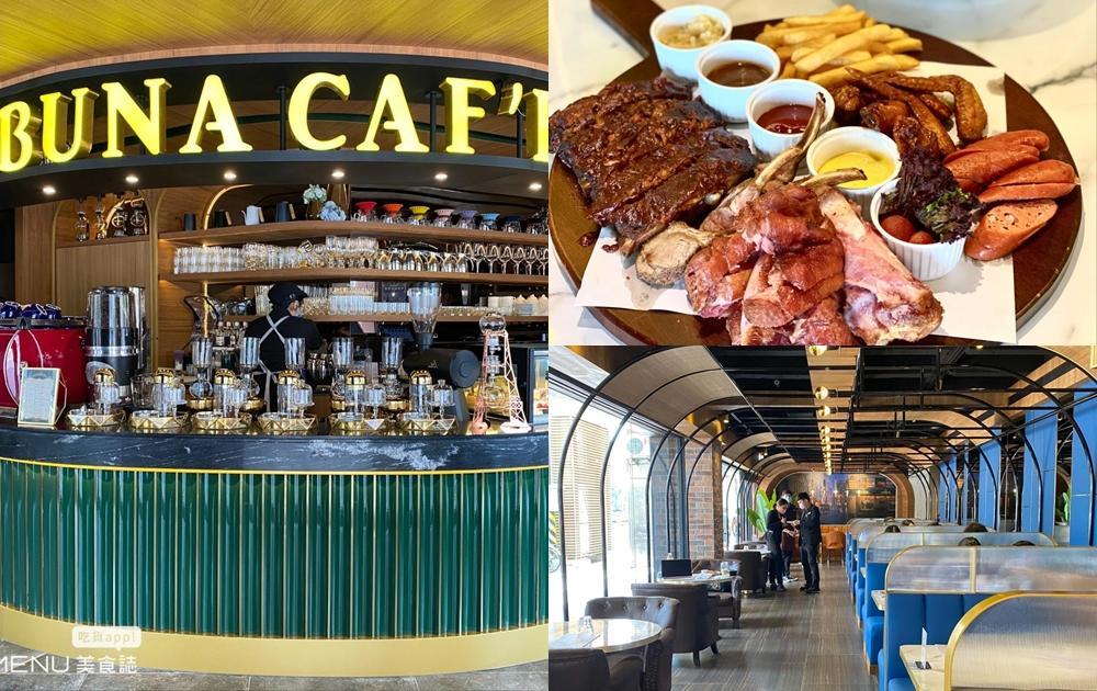 新崛起「深夜網美咖啡館」進軍信義區!超狂大肉盤、落地窗復古長桌秒飛歐洲