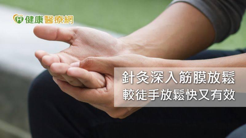 健康醫療網》國中生打球吃蘿蔔乾 針灸撥筋三天後速回球場 - 自由評論網