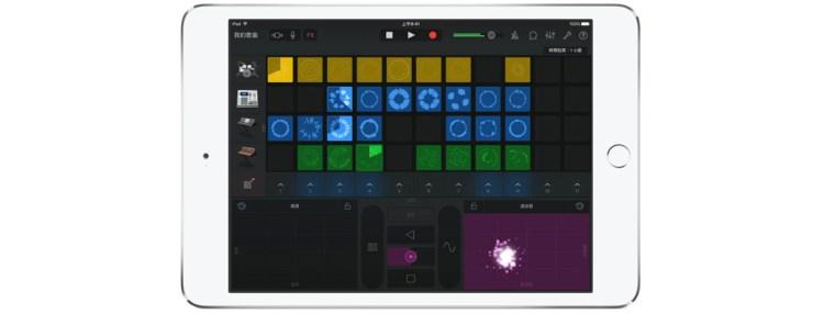 GarageBand 越來越好玩了,即時循環樂段讓你輕點螢幕就可即時創作!