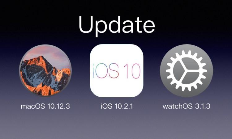 Apple 發佈 macOS 10.12.3、iOS 10.2.1、watchOS 3.1.3 更新