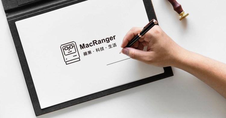 PDF 電子文件 簽署 so easy,預覽程式就是你的事務列印機