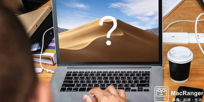 如何查詢自己手邊的 Mac 作業系統 版本 Mac OS 是什麼呢?