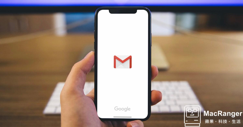 信件封存是什麼?如何在 iPhone iPad 上刪除 Gmail 信件呢?