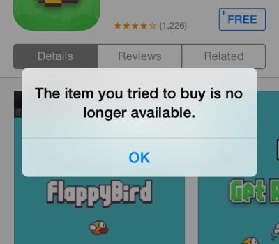 Flappy Bird לא זמין