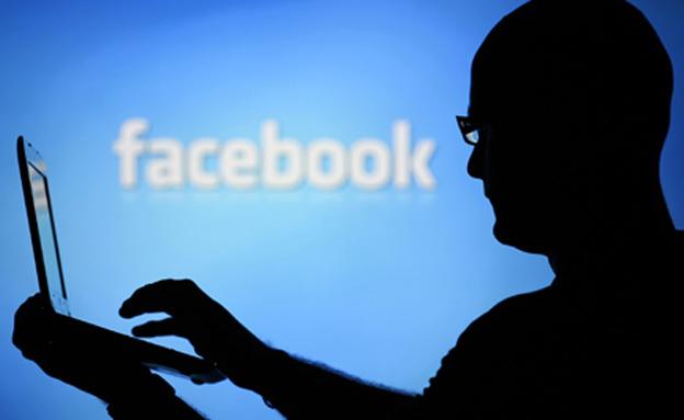 פייסבוק, פיסבוק, גולש, אנטרנט, לפטופ, (צילום: רויטרס)
