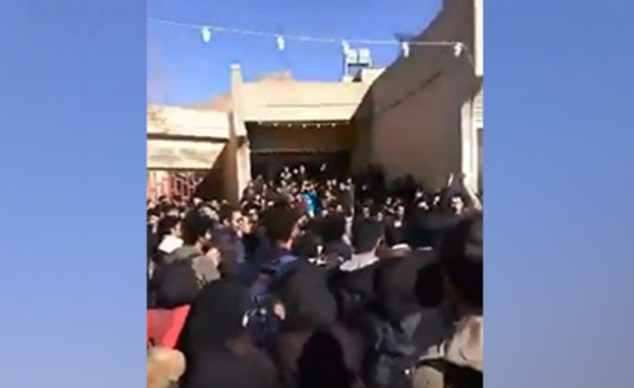 Protest, Iran, this morning, demonstrations