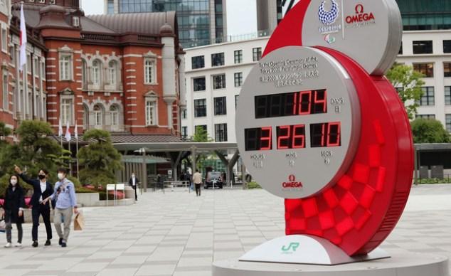 Olympics, Tokyo (Photo: Ned Snowman, shutterstock.com)