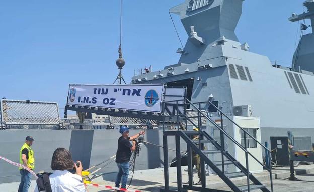Navire de la marine (Photo : porte-parole de Tsahal)