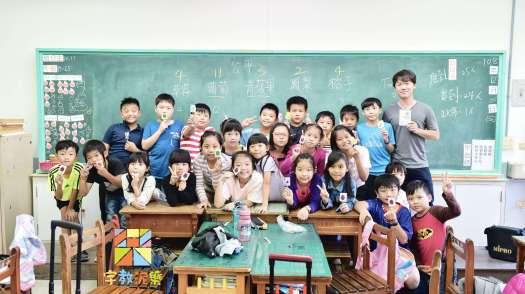宇教泥樂遊戲教育工作室 仁愛國小