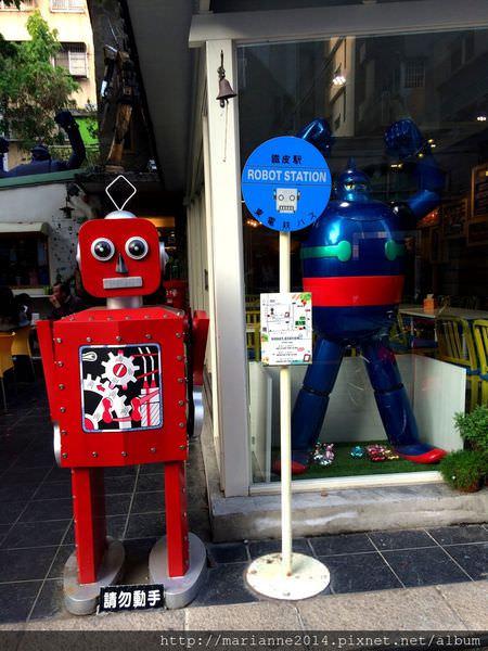 台中西區美食|Robot Station (鐵皮駅) 機器人一號店