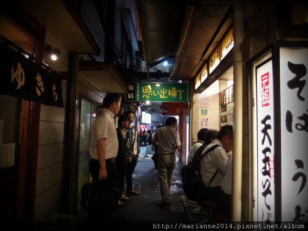 東京旅遊 新宿西口Omoide(思い出)橫丁