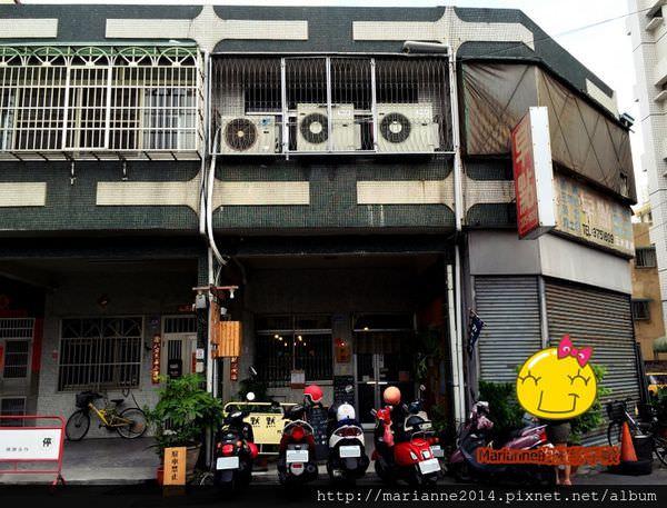 台中西區美食|默默 murmur 日式餐廳 早餐 & 早午餐·展場