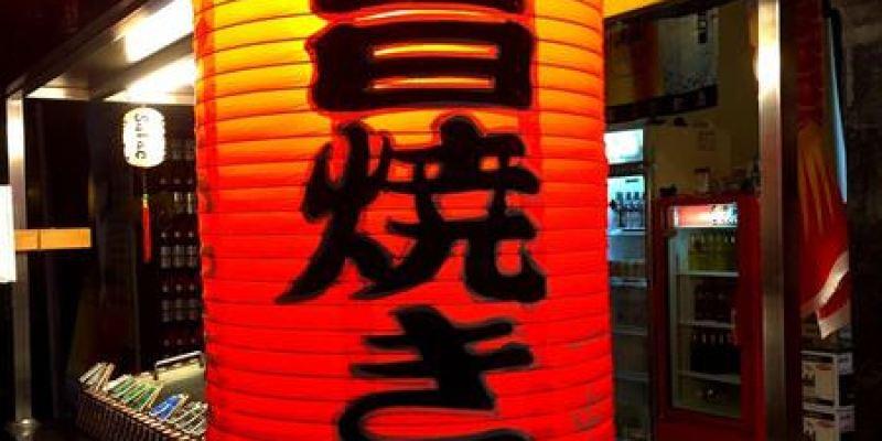 台中北區美食 激旨燒き鳥Gekiuma Yakitori 美味串烤@一中店