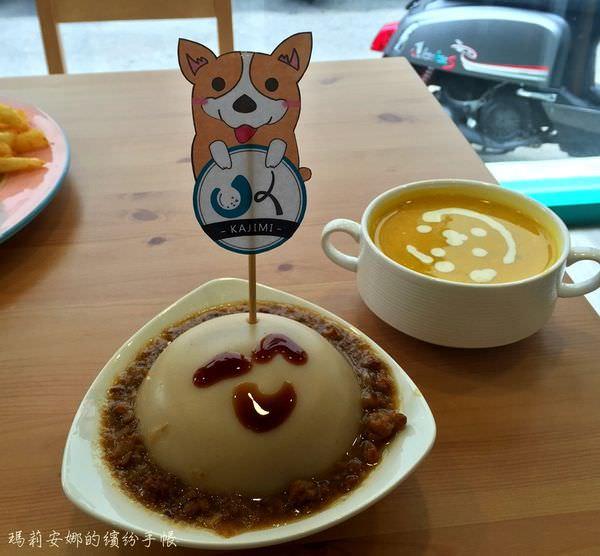台中西區美食|咖基米 KaJiMi –快來品嚐創意碗粿