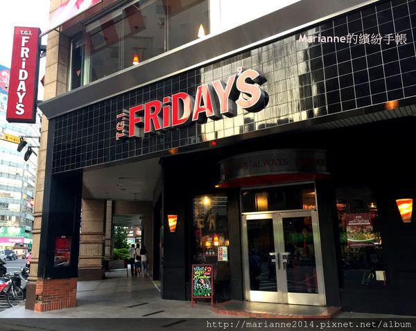 台中西區美食|星期五美式餐廳 TGI FRIDAYS @英才餐廳
