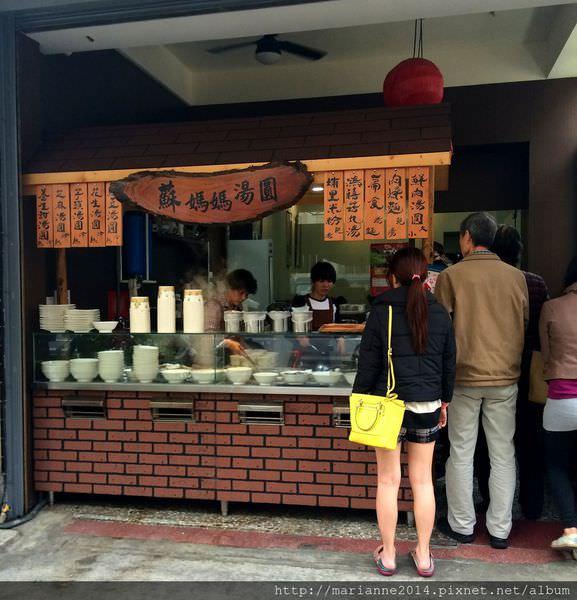 台中西區小吃|來自埔里的蘇媽媽湯圓