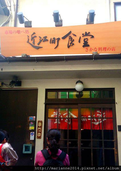 日本北陸美食|金澤近江町食堂-之-不會日語就要跟緊導遊才是