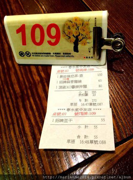 台中北區美食 珍珠奶茶的呼喚@春水堂中友店
