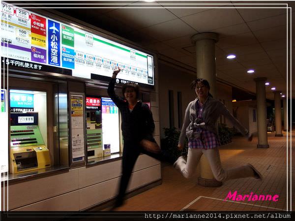 日本北陸自助 抓住青春的尾巴