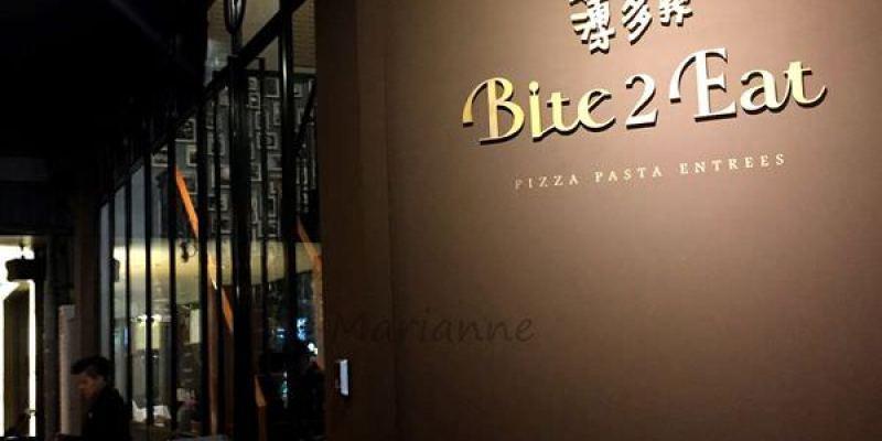 台中南屯美食|薄多義 Bite 2 Eat 義式手工披薩