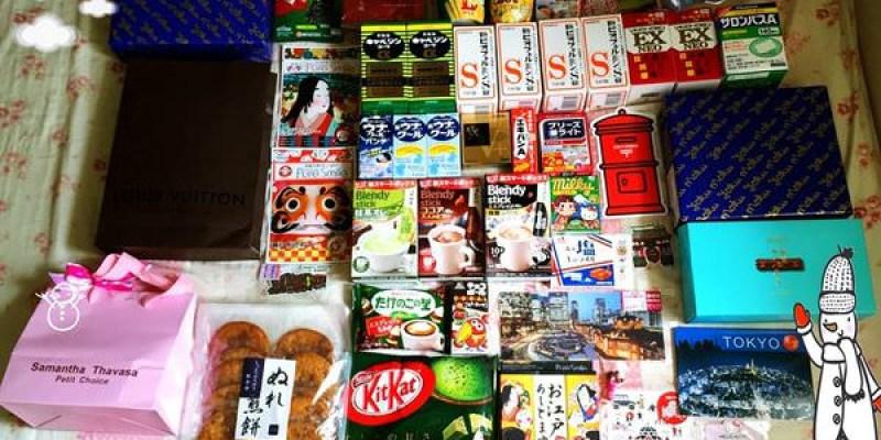 東京自助|有趣的戰利品
