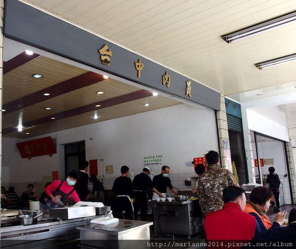 台中南區小吃|台中肉員–火車站旁八十年老店