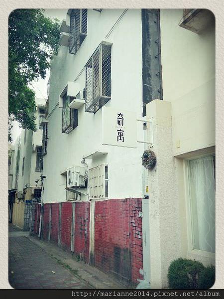 台中雜貨|奇寓apartment..老物的新表情
