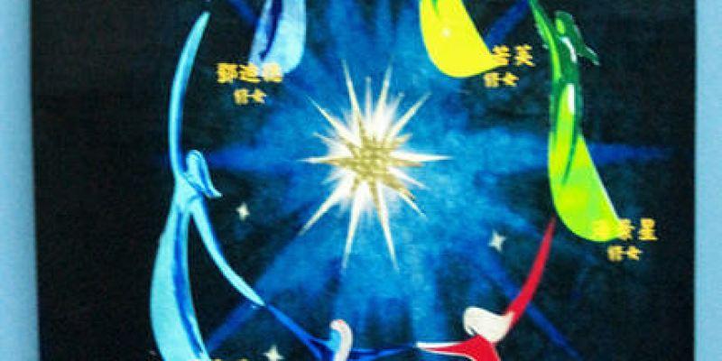 2012年,聖神婢女傳教會(SSPS)六位德籍修女發願五十週年感恩祭@輔仁大學