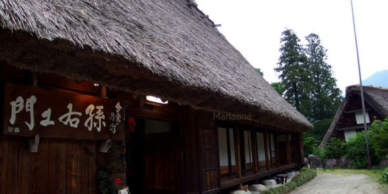京都住宿|美山町茅葺屋民宿體驗@またべ