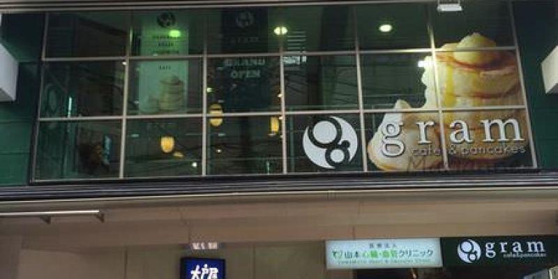 京都美食 Gram cafe & pancakes -來吃會抖抖抖的鬆餅@錦店