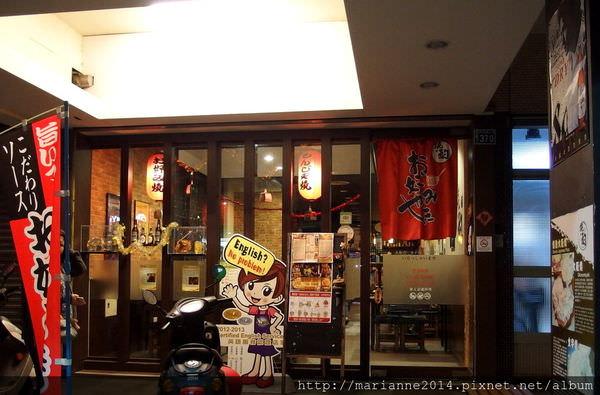 台中西屯美食|燒酌鐵板居酒屋-邊吃邊學文字燒與大阪燒吧~