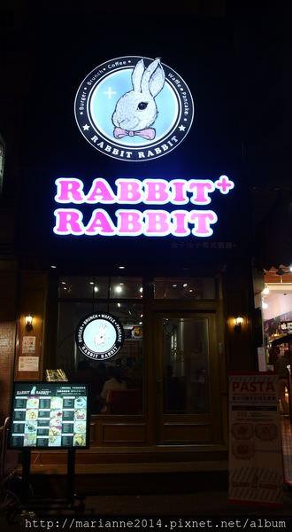 台中北區美食 兔子兔子 Rabbit Rabbit 美式漢堡餐廳(一中店)