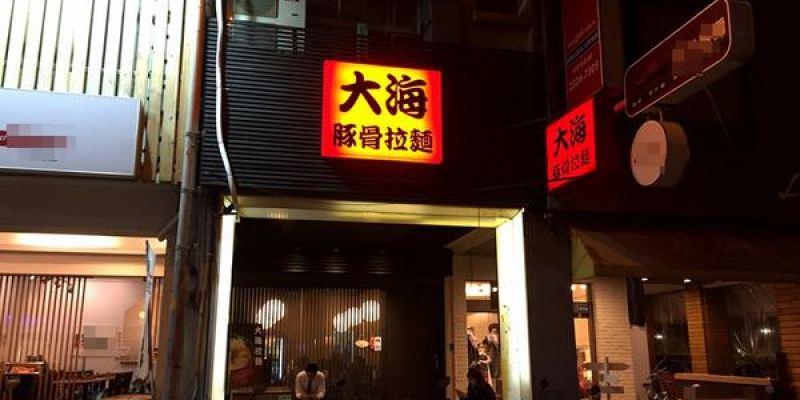 台中西區美食|大海豚骨拉麵--道地博多拉麵