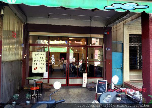 台中西區美食 Micoro 伊摩奇–日本來的好味道
