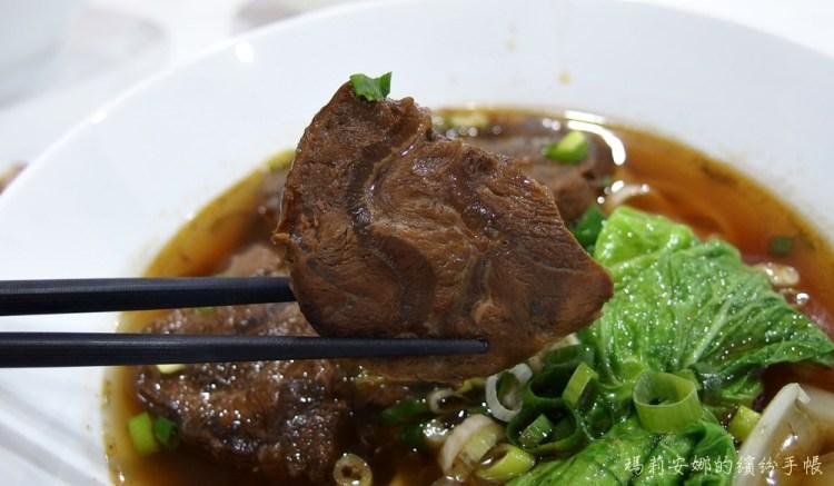 台中西區美食 財登興牛肉麵館-真材實料的新鮮美味