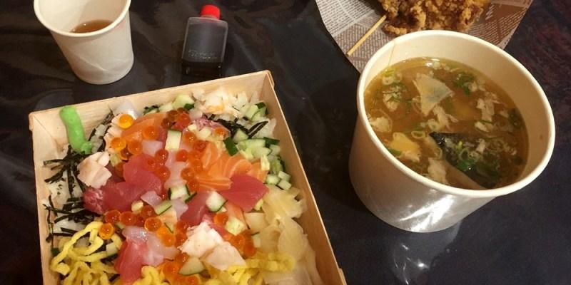 台中北區美食|日本美食物產大展-日本大廚親自來台料理@中友百貨
